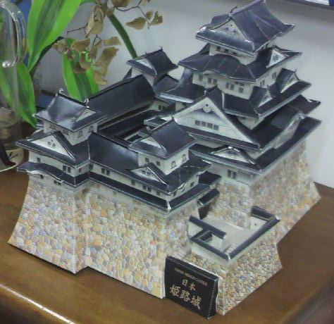 Himeji_jo2.jpg