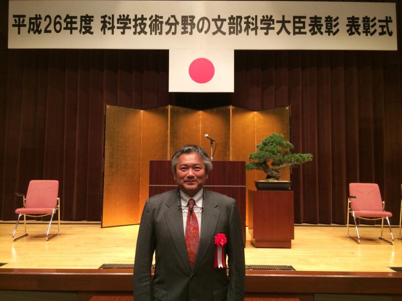 prizewinner_tanaka1.jpg